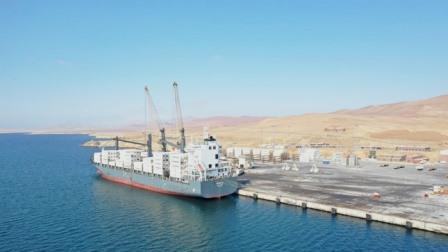 terminal portuario San Martin PIsco