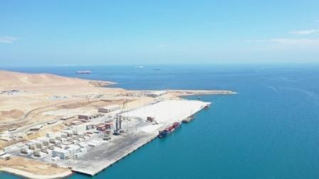 terminal portuario San Martin PIsco 3