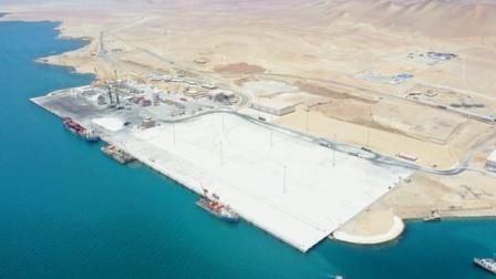 terminal portuario San Martin PIsco 4