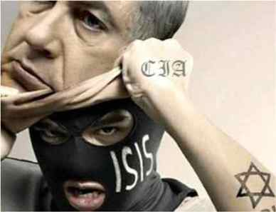 Israel Isis conspiraciion
